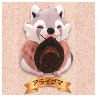 海外デザイナーシリーズ おしゃまアニマルズ [4.圓帽浣熊(アライグマ)]【 ネコポス不可 】【C】