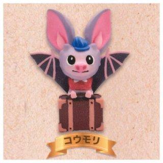 海外デザイナーシリーズ おしゃまアニマルズ [5.毛衣蝙蝠(コウモリ)]【ネコポス配送対応】 【C】