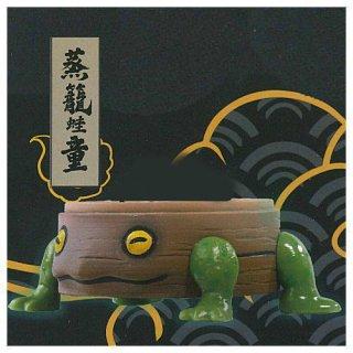 海外デザイナーシリーズ ようかい台湾夜市 [2.蒸籠蛙童]【ネコポス配送対応】【C】