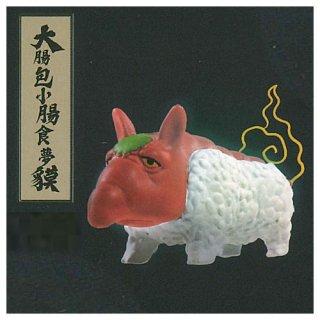 海外デザイナーシリーズ ようかい台湾夜市 [7.大腸包小腸食夢獏]【ネコポス配送対応】】【C】