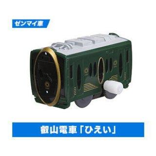 カプセルプラレール 特別番外編 颯爽とかける緑の列車スペシャル [4.叡山電車「ひえい」(ゼンマイ車)]【 ネコポス不可 】