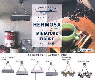 【全部揃ってます!!】HERMOSA ハモサ ミニチュアフィギュア Vol.2 [全6種セット(フルコンプ)]【 ネコポス不可 】【C】