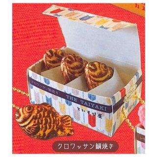 BOX入り!やわらか!ホッと!スイーツマスコット [3.クロワッサン鯛焼き]【ネコポス配送対応】【C】