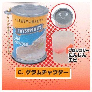 ぷにゅっと!あったかスープ缶マスコット [3.クラムチャウダー]【ネコポス配送対応】【C】