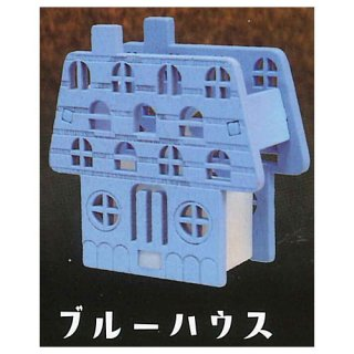 木のランプシェード マイハウス [4.ブルーハウス]【 ネコポス不可 】【C】