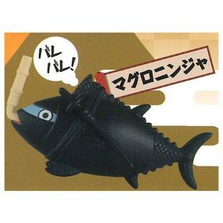 バレバレ!ご当地ニンジャ [6.マグロニンジャ]【ネコポス配送対応】【C】