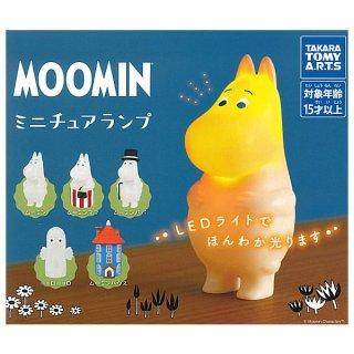 【全部揃ってます!!】ムーミン ミニチュアランプ [全5種セット(フルコンプ)]【 ネコポス不可 】【C】