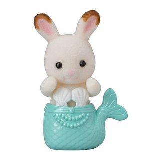 シルバニアファミリー 赤ちゃんなりきりシリーズ【BB-04】 [1.ショコラウサギの赤ちゃん]【ネコポス配送対応】【C】