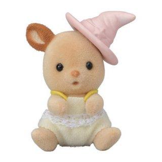 シルバニアファミリー 赤ちゃんなりきりシリーズ【BB-04】 [6.シカの赤ちゃん]【ネコポス配送対応】【C】