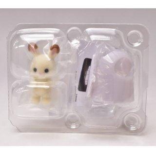 シルバニアファミリー 赤ちゃんなりきりシリーズ【BB-04】 [シークレット]【ネコポス配送対応】【C】