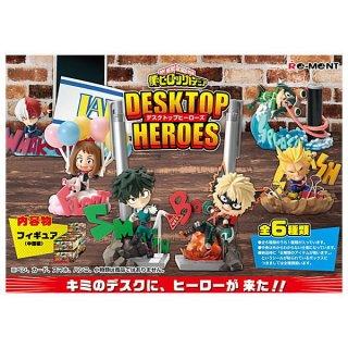 【全部揃ってます!!】僕のヒーローアカデミア DESKTOP HEROES デスクトップヒーローズ [全6種セット(フルコンプ)]【 ネコポス不可 】(RM)