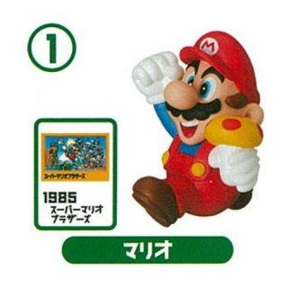 チョコエッグ スーパーマリオ大集合 [1.マリオ]【 ネコポス不可 】【C】