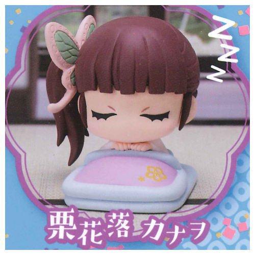 お ねむ たん 鬼 滅 の 刃 弐 ノ 型
