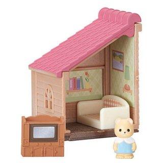 シルバニアファミリー 森のすてきなお部屋3 [1.屋根のあるリビングルームとクマの赤ちゃん(ジェイソンくん)]【 ネコポス不可 】