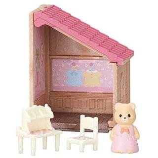 シルバニアファミリー 森のすてきなお部屋3 [2.屋根のあるマイルームとクマの女の子(アンドロメダちゃん)]【 ネコポス不可 】