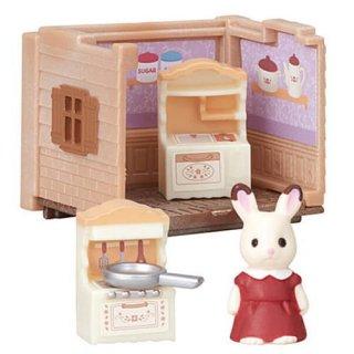 シルバニアファミリー 森のすてきなお部屋3 [3.キッチンとショコラウサギの女の子(フレアちゃん)]【 ネコポス不可 】