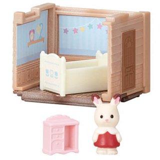 シルバニアファミリー 森のすてきなお部屋3 [4.ベッドルームとショコラウサギの赤ちゃん(クレムちゃん)]【 ネコポス不可 】