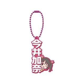 アイドルマスターシンデレラガールズ カプセルラバーマスコット Name Collection! [2.今井加奈]【ネコポス配送対応】【C】