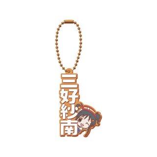 アイドルマスターシンデレラガールズ カプセルラバーマスコット Name Collection! [10.三好紗南]【ネコポス配送対応】【C】