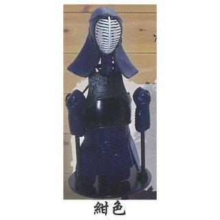 1/10スケール 剣道具 [1.紺色]【 ネコポス不可 】【C】
