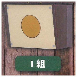 学校のチャイム [1.1組]【 ネコポス不可 】
