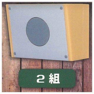 学校のチャイム [2.2組]【 ネコポス不可 】