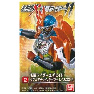 SHODO-X 仮面ライダー11 [2.仮面ライダーエグゼイド ダブルアクションゲーマーレベルXX(R)]【 ネコポス不可 】