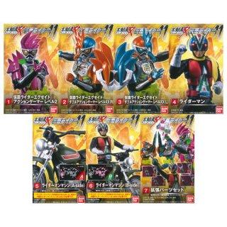 【全部揃ってます!!】SHODO-X 仮面ライダー11 [全7種セット(フルコンプ)]【 ネコポス不可 】