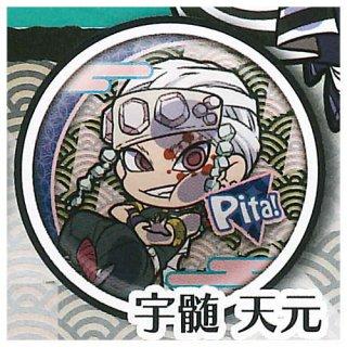 ぴた!でふぉめ 鬼滅の刃 缶バッジ vol.3 [4.宇髄天元]【ネコポス配送対応】【C】
