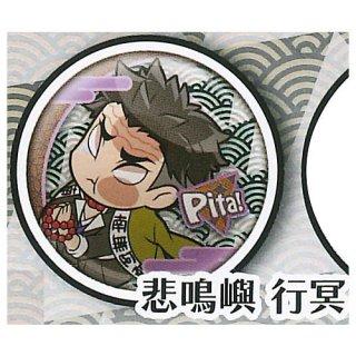 ぴた!でふぉめ 鬼滅の刃 缶バッジ vol.3 [7.悲鳴嶼行冥]【ネコポス配送対応】【C】