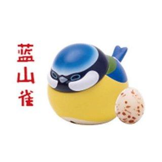 空想造物 ピヨピヨ小鳥ちゃんシリーズ 第2弾 世界の小鳥たち [6.アオガラ]【 ネコポス不可 】