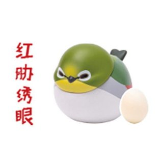 空想造物 ピヨピヨ小鳥ちゃんシリーズ 第2弾 世界の小鳥たち [8.チョウセンメジロ]【 ネコポス不可 】
