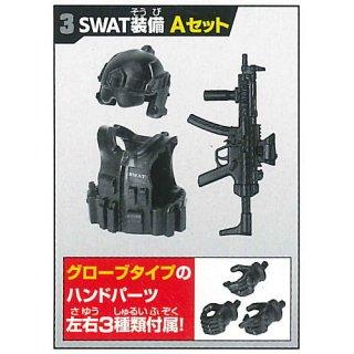 誰得?!俺得!!シリーズ カプセル素体 素ボディver.2&SWAT装備セット [3.SWAT装備 Aセット]【 ネコポス不可 】