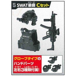 誰得?!俺得!!シリーズ カプセル素体 素ボディver.2&SWAT装備セット [5.SWAT装備 Cセット]【 ネコポス不可 】