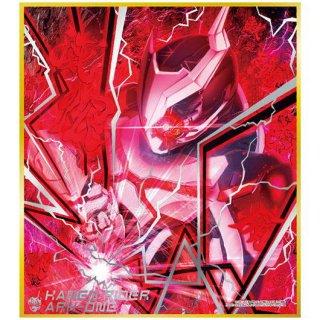 仮面ライダー色紙ART8 [4.仮面ライダーアークワン (銀色+赤色箔押し)]【ネコポス配送対応】【C】