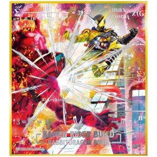 仮面ライダー色紙ART8 [7.仮面ライダービルド ラビットドラゴンフォーム vs エボルト (銀色箔押し)]【ネコポス配送対応】【C】
