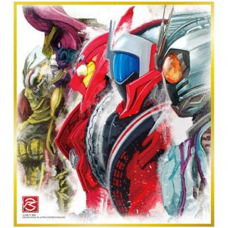 仮面ライダー色紙ART8 [9.仮面ライダードライブ]【ネコポス配送対応】【C】
