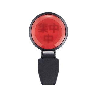 USBリモート会議ライト [5.集中しているので話かけないでくださいライト(黒)]【 ネコポス不可 】【C】