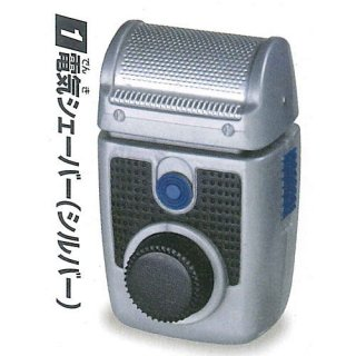 電気シェーバーの感触 [1.電気シェーバー(シルバー)]【 ネコポス不可 】【C】