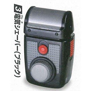 電気シェーバーの感触 [3.電気シェーバー(ブラック)]【 ネコポス不可 】【C】