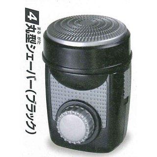 電気シェーバーの感触 [4.丸型シェーバー(ブラック)]【 ネコポス不可 】【C】