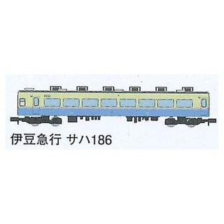 鉄道コレクション 第30弾 [5.伊豆急行 サハ186]【 ネコポス不可 】【C】