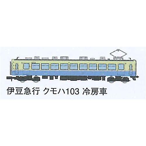30 鉄 弾 コレ