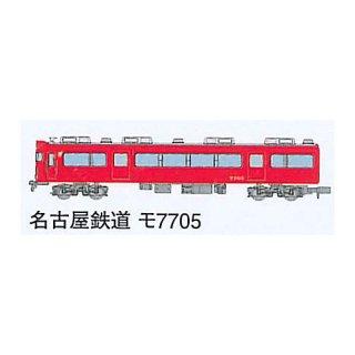 鉄道コレクション 第30弾 [7.名古屋鉄道 モ7705]【 ネコポス不可 】【C】