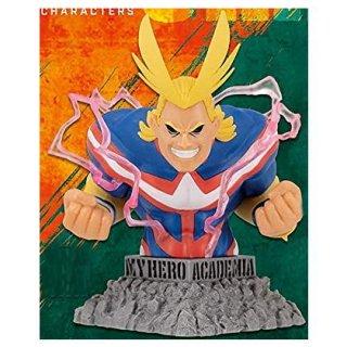 僕のヒーローアカデミア バストアップヒーローズ [4.オールマイトA(COLOR)]【 ネコポス不可 】
