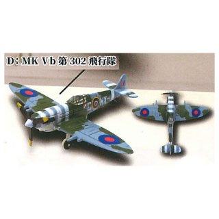 超リアル!ダイキャスト戦闘機 Vol.2 スピットファイア イングランド飛行隊ver [4.MK V b 第302飛行隊]【ネコポス配送対応】【C】
