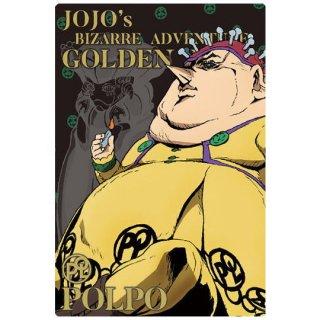 ジョジョの奇妙な冒険 黄金の風 ウエハース2 [8.キャラクターカード8:ポルポ]【ネコポス配送対応】【C】