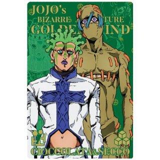 ジョジョの奇妙な冒険 黄金の風 ウエハース2 [12.キャラクターカード12:チョコラータ&セッコ]【ネコポス配送対応】【C】