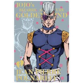 ジョジョの奇妙な冒険 黄金の風 ウエハース2 [13.キャラクターカード13:ジャン・ピエール・ポルナレフ]【ネコポス配送対応】【C】