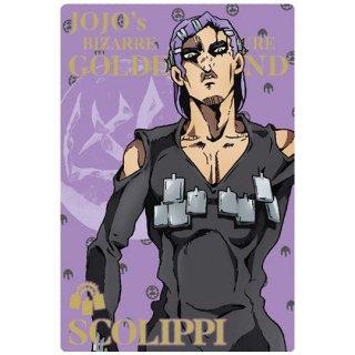 ジョジョの奇妙な冒険 黄金の風 ウエハース2 [15.キャラクターカード15:スコリッピ]【ネコポス配送対応】【C】